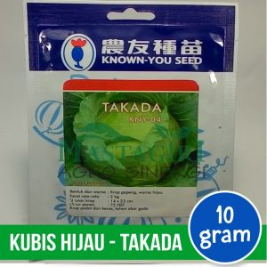 "Kubis Hijau – Known You Seed ""TAKADA"""