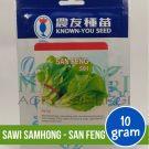 "Sawi Samhong – Known You Seed ""SAN FENG"""