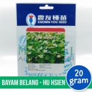"Bayam Belang – Known You Seed ""HU HSIEN"""