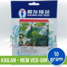 "Kailan – Known You Seed ""NEW VEG-GIN"""
