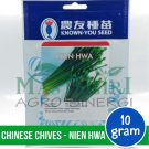 """Chinese Flower Chives – Known You Seed """"NIEN HWA"""""""