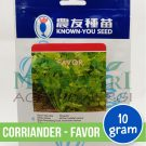 """Corriander – Known You Seed """"FAVOR"""""""